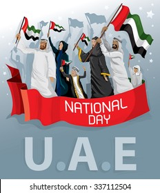 United Arab Emirates Flag, Characters holding flags (Vector Art)