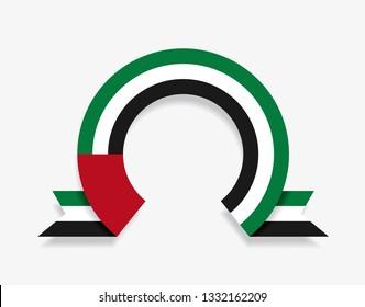 United Arab Emirates flag rounded ribbon abstract background. Vector illustration.