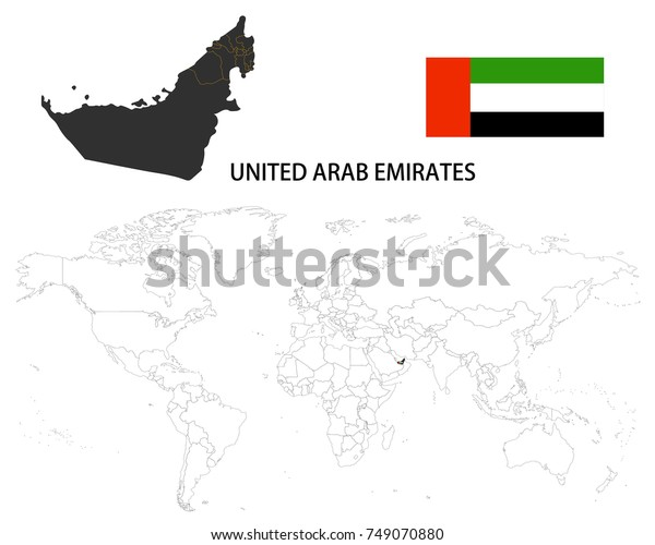 United Arab Emirates Map On World Stock Vector (Royalty Free ... on austria world map, slovakia world map, kuwait world map, norway world map, guatemala world map, sierra leone world map, cambodia world map, bahrain world map, uzbekistan world map, iraq world map, sudan world map, china world map, pakistan world map, jordan world map, afghanistan world map, persian gulf map, cyprus world map, arabian sea world map, uganda world map, middle east map,
