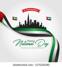 United Arab Emirates national day. Vector Illustration UAE Independence day