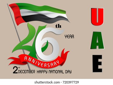 United Arab Emirates national day ,spirit of the union, Independence Day of the UAE. Happy national day. December 2nd 46th anniversary.