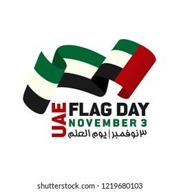 United Arab Emirates. Translation Arabic Text: UAE Flag Day;  November 3. Vector Illustration.