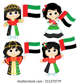 United Arab Emirates ( UAE ) National Day Celebration