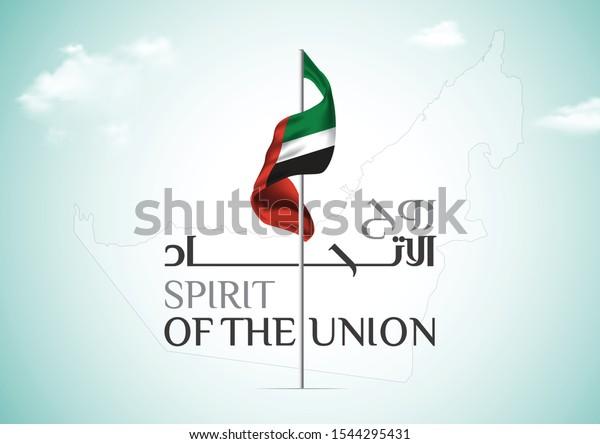 国 アラブ 連邦 首長