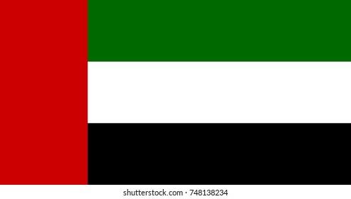 united arab emirates vector illustration eps 10