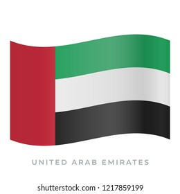 United Arab Emirates waving flag vector icon. National symbol of United Arab Emirates. Vector illustration isolated on white.