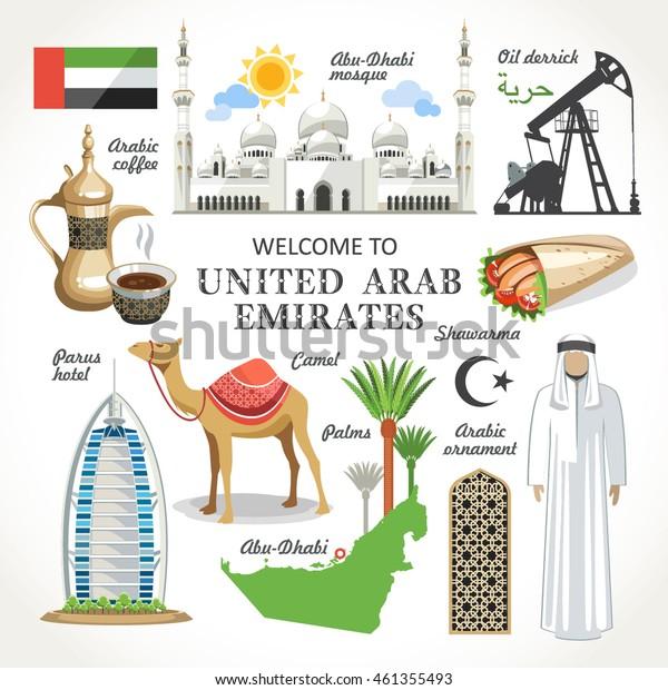 United Arabic Emirates  set collection