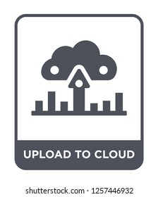 upload to cloud icon vector on white background, upload to cloud trendy filled icons from Marketing collection, upload to cloud simple element illustration
