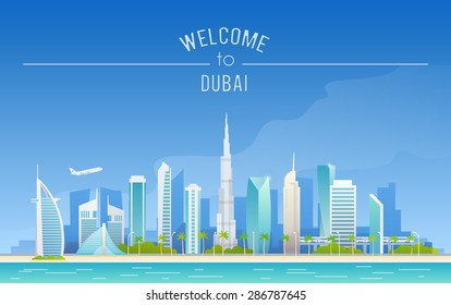 The urban landscape of Dubai. Vector illustration. Urban background. Quality design illustrations, elements and concept.