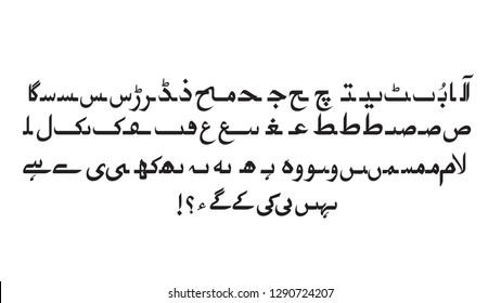 urdu calligraphy font