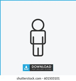user icon. simple outline user vector icon. on white background.