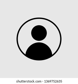 User man icon isolated on white background. Vector illustration.