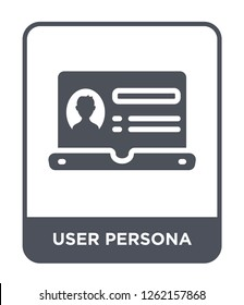 user persona icon vector on white background, user persona trendy filled icons from Technology collection, user persona simple element illustration