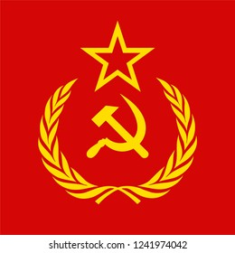 USSR communism icon with hammer and soviet sickle and  branches with leaves Vector Red star with socialism symbol. Union logo or flag