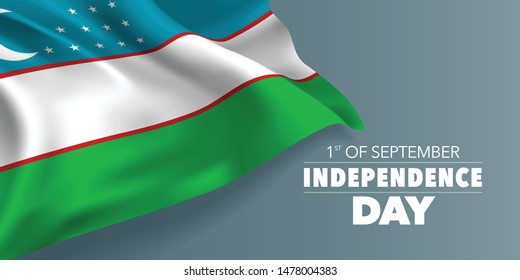 Uzbekistan happy independence day greeting card, banner with template text vector illustration. Uzbek memorial holiday 1st of September design element with flag with stripes and stars