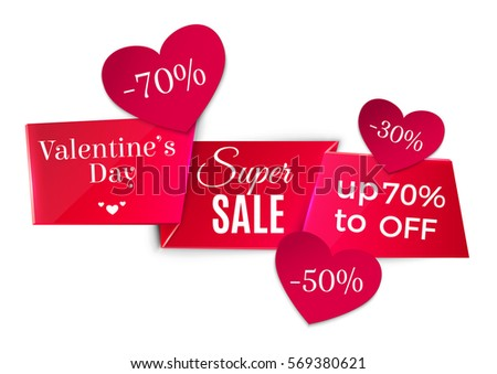Valentine Day Sale Banner Stock Vector Royalty Free 569380621