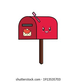 Valentine Kawaii Cute Mailbox Fill Line