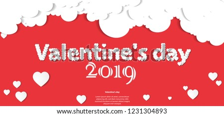 Valentines Day 2019 Message White Heart Stock Vector Royalty Free