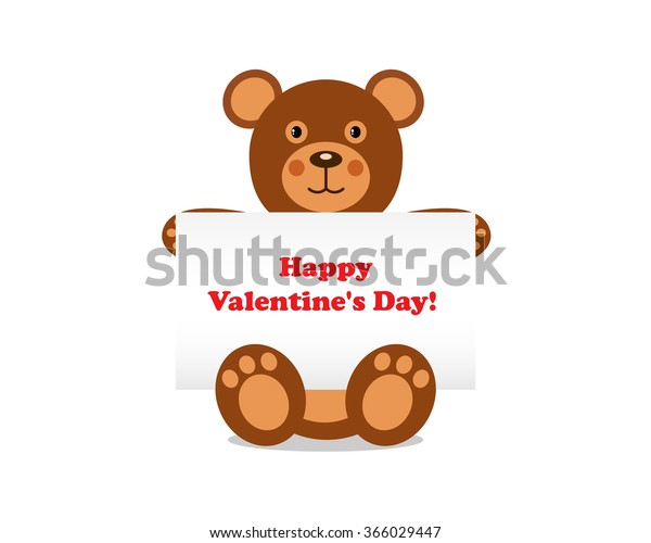Teddy Bear Beanbag , Vector & Photo (Free Trial) | Bigstock