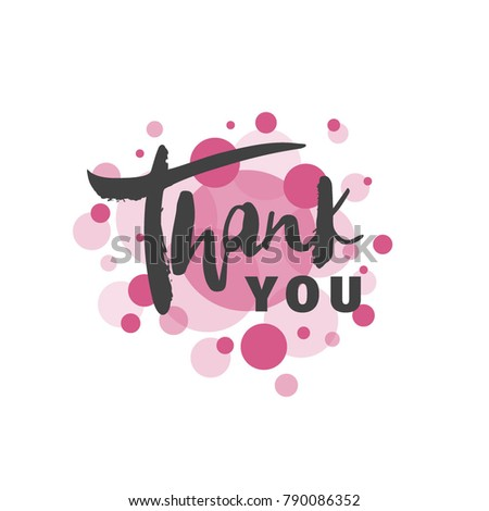 Valentines day cards thanks thank you stock vector royalty free valentines day cards thanks thank you valentines day greeting card valentine m4hsunfo