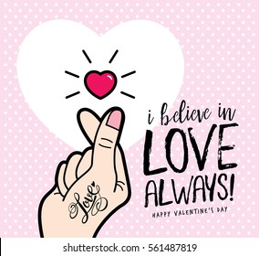 """Valentine's day greeting card with """"Finger Heart"""" gesture"""