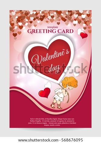 Valentines Day Greeting Card Template Invitation Stock Vector