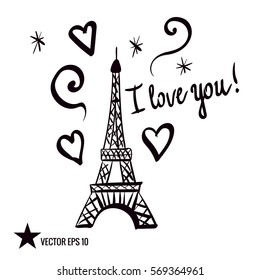 Valentine's Day. Illustration black ink Eiffel Tower. Hand-drawing. Vector decorations isolated on white background.