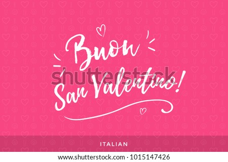 Valentines day international greeting lettering italian stock vector valentines day international greeting lettering in italian language hand crafted insignia words of love m4hsunfo