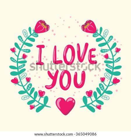 Valentines Day Love You Cute Lettering Stock Vector Royalty Free