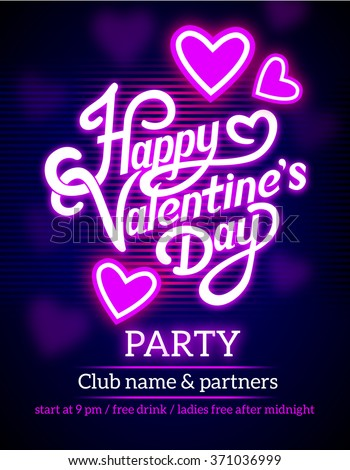 valentines day party flier design vector stock vector royalty free