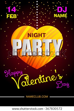 Valentines Day Party Poster Dance Party Stock Vector Royalty Free