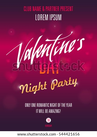Valentines Day Party Poster Template Invitation Stock Vector