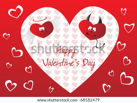 Valentines Vector Background Clipart Stock Vector Royalty Free