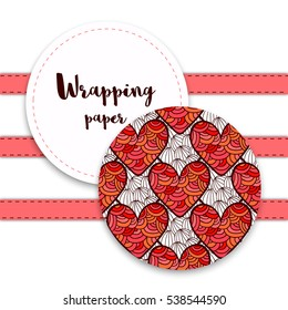 Valentines wrapping pattern with ornament hearts. Vector texture for packaging design and , textile fabric design