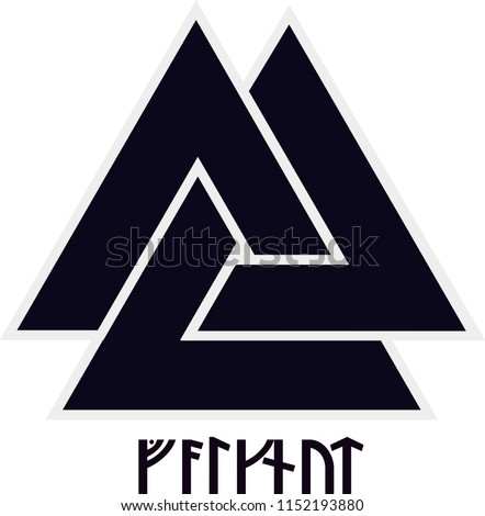 Valknut A Germanic Symbol Of Uncertain Meaning Oftenociated With The Wotan
