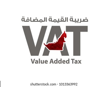 Value Added Tax (VAT) written in English and Arabic with UAE Map