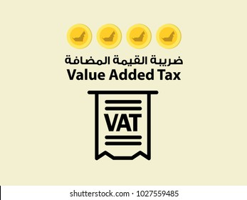 Value Added Tax (VAT) written in English and Arabic