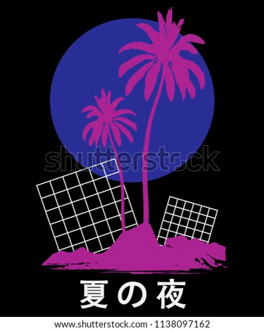 1e0420df Vaporwave aesthetic t shirt illustration. Typography slogan vector graphic  for t shirt printing and clothing