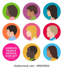 various children profile set, avatar icons, people face viewed from side