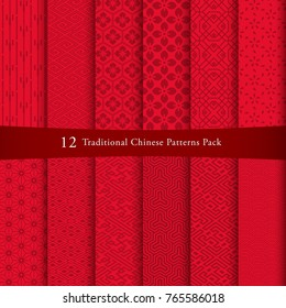Various chinese pattern collections