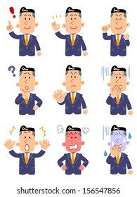 Various faces of businessmen