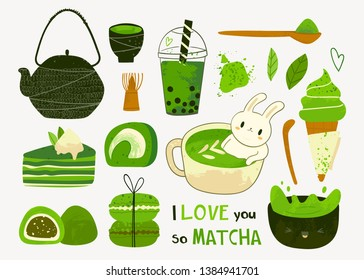 Various matcha tea products. Matcha powder, mochi, macarons, tea pot, bamboo spoon, tea leaves, bubble tea. Hand drawn vector set. Colored trendy illustration. Flat design. All elements are isolated