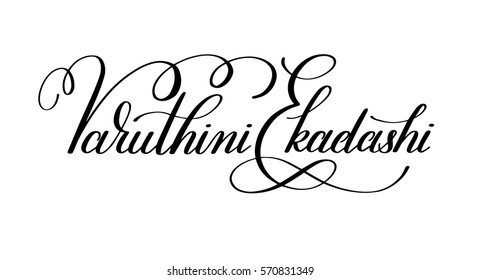 Varuthini Ekadashi hand written lettering inscription to indian spring holiday celebrated april 22, calligraphy vector illustration isolated on white background