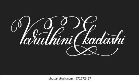 Varuthini Ekadashi hand written lettering inscription to indian spring holiday celebrated april 22, calligraphy vector illustration isolated on black background