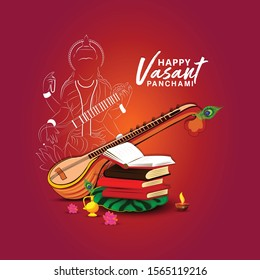 Vasant Panchami, also spelled Basant Panchami, is a festival