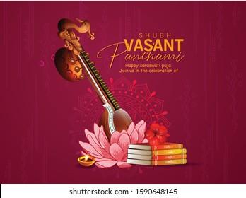 Vasant Panchami, also spelled Basant Panchami, is a festival vasant panchmi with veena