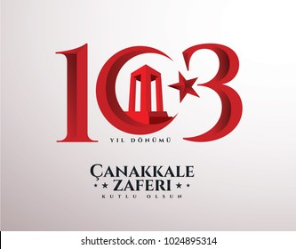 vector 103 years since day of victory. background turkish national holiday of March 18, 1915 the day the Ottomans victory Canakkale Monument. translation: victory of Canakkale happy holiday