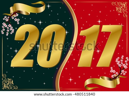 vector 2017 happy new year background with gold ribbon border