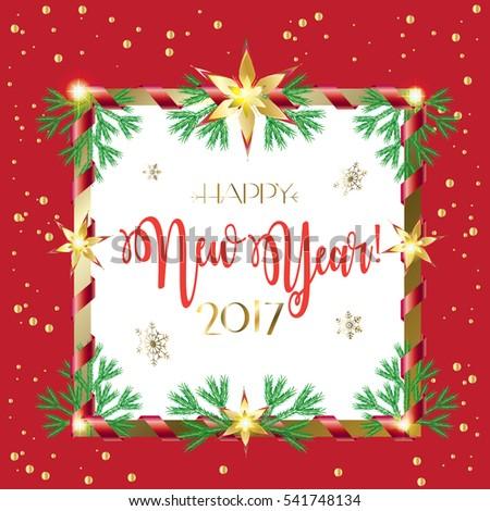 Vector 2017 Merry Christmas Happy New Stock Vector (Royalty Free ...