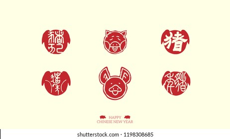 Vector: 2019 Happy New Year greeting card, pig zodiac, design element.Chinese character meaning pig.